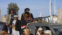 مليشيات الحوثي والمخلوع تنقل 200 مختطف من مأرب والبيضاء إلى السجن المركزي في إب