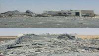 عمران : غارات للتحالف تستهدف مواقع أمنية للحوثيين في بني صريم