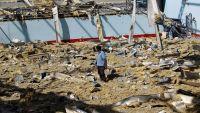 """إيكونوميست: هل تؤدي حرب اليمن إلى """"شرعنة"""" الحوثي؟"""