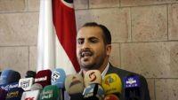 ناطق الحوثيين يكشف عن صفقة تبادل أسرى مع الجانب السعودي