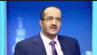 وزير الدولة: تطبيق القرار 2216 هو المدخل لحل الأزمة اليمنية