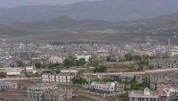 انفجار عبوة ناسفة وسط مدينة إب ولا ضحايا