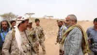 محافظ الجوف يتفقد الخطوط الأمامية للجيش الوطني والمقاومة في جبهة الغيل