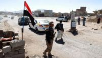 نقاط أمنية للحوثيين في رداع تقوم بابتزاز مسافرين من أبناء تعز