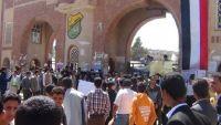 رئيس جامعة صنعاء المكلف من قبل الحوثيين يصدر قرارات متناقضة بإملاءات حوثية