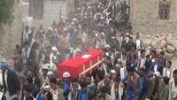 مأرب : تشييع رسمي وشعبي لجثمان الشهيد الدكتور الرحيمي