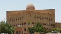 اقتحام كلية الصيدلة بجامعة صنعاء لفرض عميد بالقوة من قبل جماعة الحوثي