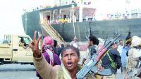 42 باخرة تجارية وإغاثية تصل إلى ميناء عدن خلال 2016