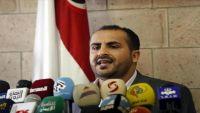 جماعة الحوثي تعلن تسلم مسودة اتفاق وقف إطلاق النار من الأمم المتحدة وتبدي ملاحظاتها عليها