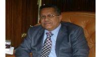 الحكومة اليمنية: الانقلابيون تلاعبوا بالسياسة النقدية