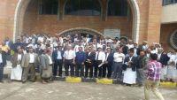 وقفة احتجاجية لموظفي كهرباء إب للمطالبة بصرف المرتبات