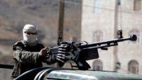 مصرع قيادي حوثي في مواجهات مع المقاومة بالبيضاء