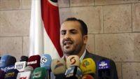 جماعة الحوثي تنشر قائمة لجانها المحلية لمراقبة وقف القتال وناطقها يستنكر استمرار القصف الجوي