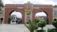 فشل اجتماع مجلس جامعة صنعاء الذي أعدت له جماعة الحوثي  ( تفاصيل )