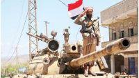 خروقات للهدنة في مأرب والجوف وتشديد حصار تعز
