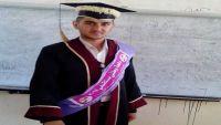 الحوثيون يختطفون معاق بالمحويت