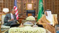 أوباما في الرياض اليوم وقمة خليجية ـ أمريكية