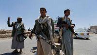إب : 15 جريمة إعدام وتصفية جسدية لمدنيين ارتكبتها الميليشيا خلال 8 أشهر