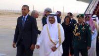 جدل حول عدم استقبال الملك سلمان لأوباما في المطار .. ومسؤول أمريكي: لم نعتبرها إهانة