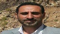 أحزاب المشترك بذمار تدين جريمة اغتيال رئيس شورى إصلاح المحافظة وتصفها بالعمل الجبان