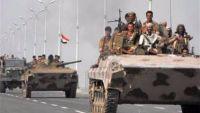 القاعدة في أبين تطلب هدنة للانسحاب بعد وصول تعزيزات للجيش الوطني والمقاومة