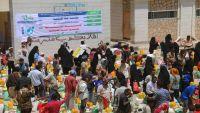 توزيع مساعدات إغاثية مقدمة للمتضررين في تعز