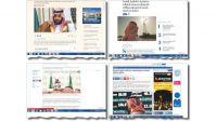الصحافة الغربية تعتبر «رؤية 2030 «أكبر حدث في المملكة منذ 1938