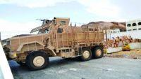 المنطقة العسكرية الثانية: مدن ساحل حضرموت محررة بشكل تام