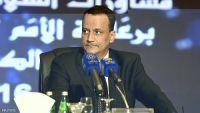ماذا تعني مطالبة المبعوث الأممي إسماعيل ولد الشيخ بتحييد المسار السياسي عن الميداني ؟ (تقرير خاص)