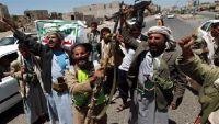 115 جريمة وانتهاك ارتكبتها الميليشيا في  إب خلال ابريل