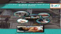 ائتلاف الإغاثة بتعز يصدر تقريراً جديداً عن الأوضاع الإنسانية في تعز خلال إبريل 2016