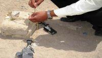 قوات الأمن تتمكن من تفكيك عبوة ناسفة وسط مدينة مأرب