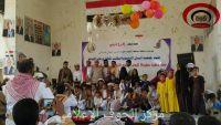 الجوف: جمعية إنسان تقيم حفلا ترفيهيا وفاءً لدماء الشهداء