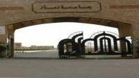 مليشيا الحوثي تقتحم كلية التربية بجامعة ذمار وتعتدي على طلابها