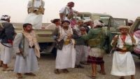 عمران: أقارب 9 مختطفين لدى الحوثيين يناشدون المنظمات الإنسانية والمبعوث الأممي التدخل للإفراج عنهم