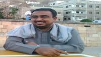 مقاومة شبوة تحمل محافظ حضرموت وقائد المنطقة الثانية مسؤولية مقتل الشهيد محمد بارحمة