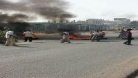 """احتجاجات غاضبة بالضالع على قرار منع دخول """"القات"""" إلى عدن (صور)"""