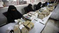 الوادعي: مليشيا الإنقلاب مسؤولة بشكل مباشر عن انهيار الريال اليمني