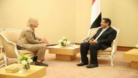 (Almoaqea Post reveals a private information about the role of  (Bettina) Ambassador of the European Union in Yemen (report