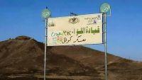 مأرب: جرحى من أفراد الجيش والمقاومة بقصف للمليشيا على مواقعهم غرب المحافظة