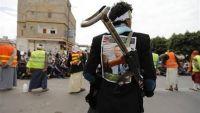 مليشيا الحوثي توجه باعتقال قيادات مؤتمرية في ذمار عقب خلافات عاصفة مع أنصار المخلوع