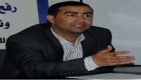 نقابة الصحفيين تدين فصل الصحفي رشاد الشرعبي من وظيفته