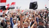 مشاورات الكويت أمام الفرصة الأخيرة .. اختراق أم انهيار