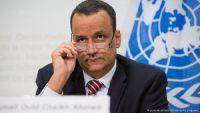 الوفد الحكومي يبحث مع المبعوث الأممي آليات انسحاب المليشيا وتسليم الاسلحة