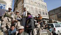 عمران : مليشيا الحوثي تختطف عقيد في الجيش أثناء قدومه من مقر عمله في سيئون