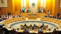 وزراء الخارجية العرب يرفضون أي تدخل عسكري في ليبيا