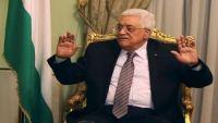 العرب يدعمون المبادرة الفرنسية لإنهاء الصراع الفلسطيني الإسرائيلي