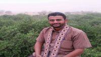 نقابة الصحفيين تنعي استشهاد الزميل عبدالله عزيزان