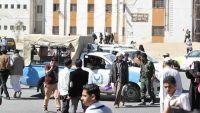 جريمة حوثية بشعة.. 30 طلقة لقتل مواطن أمام أهله قرب الضالع