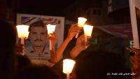 (الموقع بوست) يواصل سرد قصص شهداء محرقة ساحة الحرية بتعز (4)